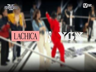 [8회/풀캠] 라치카 가비 vs YGX 리정 @탈락 배틀 3라운드 Full Cam