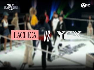 [8회/풀캠] 라치카 피넛&시미즈 vs YGX 이삭&예리 @탈락 배틀 4라운드 Full Cam