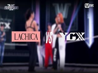 [8회/풀캠] 라치카 피넛 vs YGX 여진 @탈락 배틀 5라운드 Full Cam