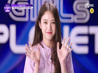 [Girls Planet 999] 파이널 인터뷰 l K그룹 귄마야 GUINN MYAH