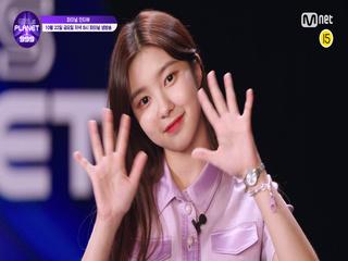 [Girls Planet 999] 파이널 인터뷰 l K그룹 김다연 KIM DA YEON