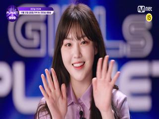 [Girls Planet 999] 파이널 인터뷰 l K그룹 김채현 KIM CHAE HYUN
