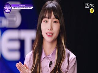 [Girls Planet 999] 파이널 인터뷰 l K그룹 서영은 SEO YOUNG EUN
