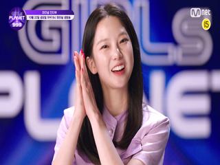 [Girls Planet 999] 파이널 인터뷰 l K그룹 최유진 CHOI YU JIN