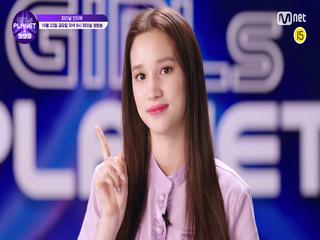 [Girls Planet 999] 파이널 인터뷰 l K그룹 휴닝바히에 HUENING BAHIYYIH