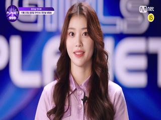 [Girls Planet 999] 파이널 인터뷰 l C그룹 션샤오팅 SHEN XIAO TING