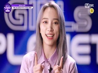 [Girls Planet 999] 파이널 인터뷰 l C그룹 수루이치 SU RUI QI