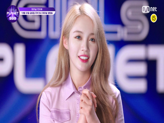 [Girls Planet 999] 파이널 인터뷰 l C그룹 푸야닝 FU YA NING