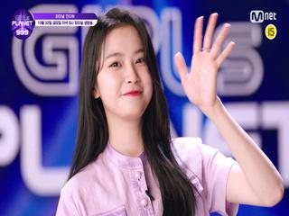[Girls Planet 999] 파이널 인터뷰 l C그룹 황씽치아오 HUANG XING QIAO
