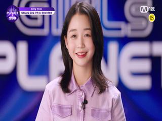 [Girls Planet 999] 파이널 인터뷰 l J그룹 에자키 히카루 EZAKI HIKARU