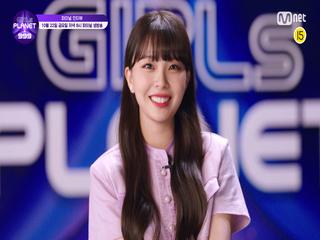 [Girls Planet 999] 파이널 인터뷰 l J그룹 카와구치 유리나 KAWAGUCHI YURINA