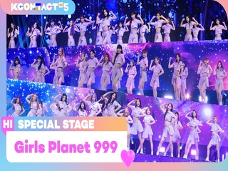 [KCON TACT HI 5] Girls Planet 999 (걸스플래닛 999) 54인 -  Intro + O.O.OㅣSpecial Stage