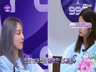 [최종회] '(덜덜)싸우기 직전 아냐?!' 추억 소환! 우리들의 첫 만남