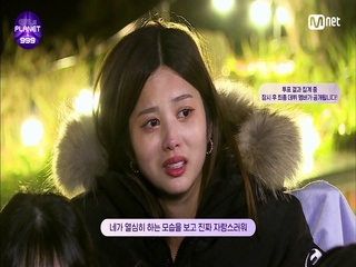 [최종회] '우린 언제나 널 응원해!' 따뜻한 마음이 담긴 가족들의 메시지