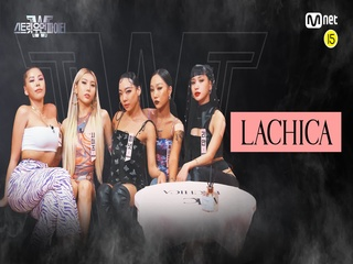 [스우파] 파이널리스트 무대 모아보기 | 라치카 (LACHICA)
