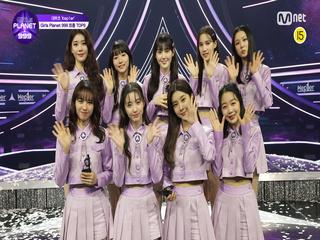 [Girls Planet 999] 최종회 TOP9 데뷔조 'Kep1er'