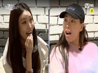 [9회] '넌 라치카야' 우승을 위해 제 6의 멤버 청하까지 합류♥