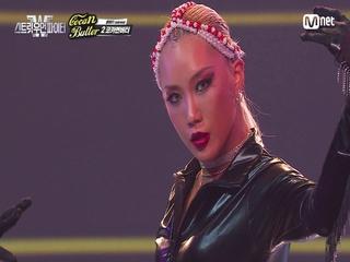 [9회] 의상, 노래, 춤! 삼박자가 딱! 코카N버터 @퍼포먼스 음원 미션 (feat. CL)