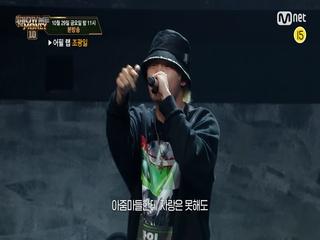 [5회/선공개] 프로듀서들을 향한 래퍼들의 '어필 랩'   금요일 밤 11시