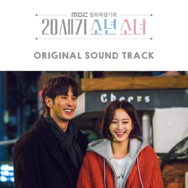 다가온 겨울, 따뜻한 이불속에서 듣고 싶은 OST
