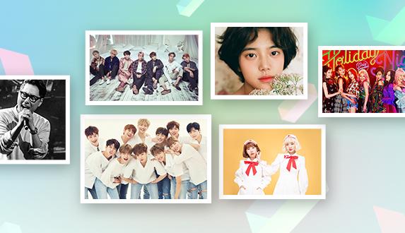 2017년 지니뮤직 연말 결산 국내 편