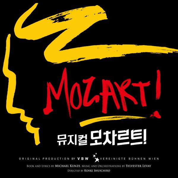 방구석에서 연말 기분 내기! 국내 뮤지컬 OST