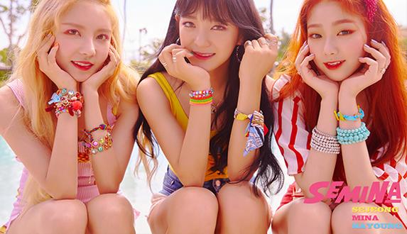 3인 3색 샘나는 매력 조합, 구구단 세미나의 첫 싱글 '샘이나'