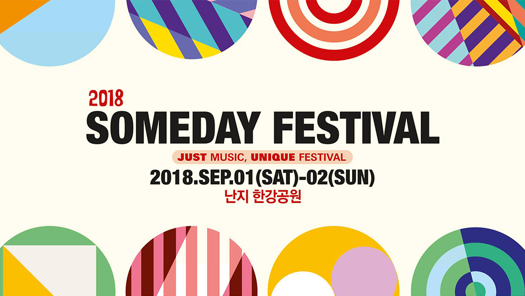 [HD] [SOMEDAY FESTIVAL 2018] 홍보 영상 - Various Artists
