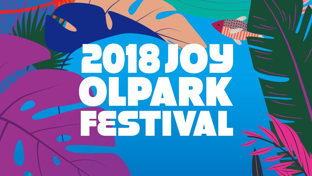[HD] [2018 JOY OLPARK FESTIVAL] Spot 영상 - Various Artists