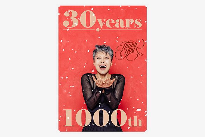 '영원한 가인(歌人)' 이은미, 그녀의 음악 인생 30년