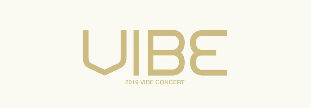 2019 바이브 전국투어콘서트 'VIBE' 서울 공연 초대