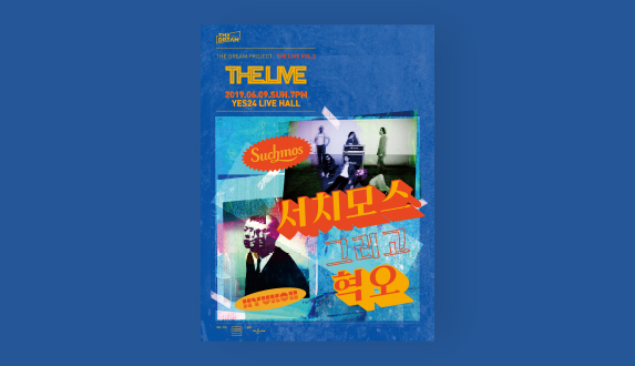 〈THE LIVE〉 vol.2 서치모스 그리고 혁오