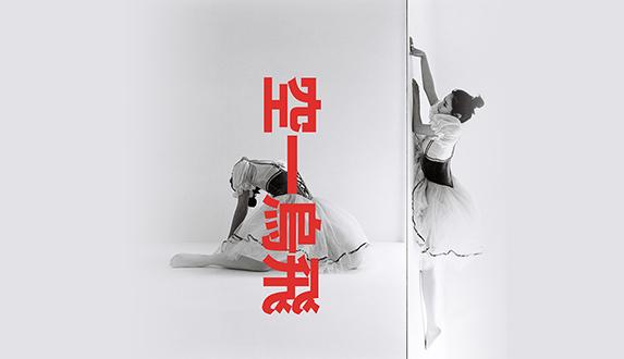 015B X 유라(youra)의 두 번째 콜라보, 'L' 발매 인터뷰