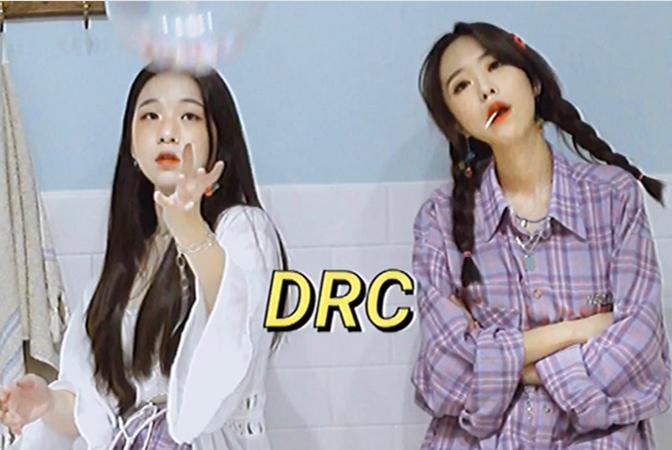 여성 힙합 R&B 듀오 'DRC'의 새 앨범