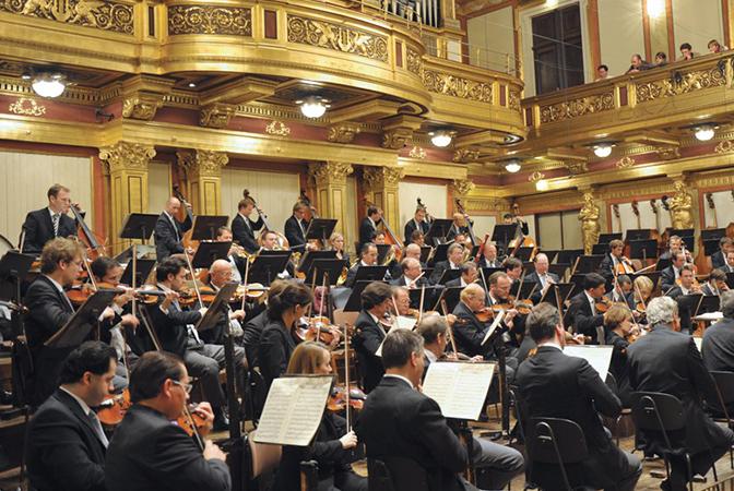오케스트라 이름을 조심하세요 #2 (오스트리아, 영국편)