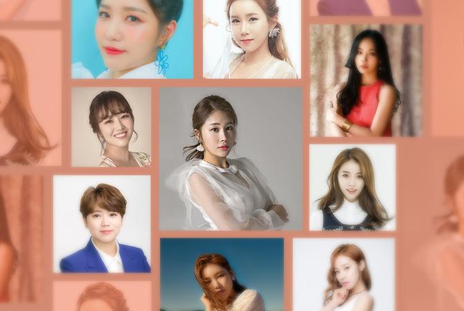 차세대 젊은 매력을 보여줄 여자 트롯 가수들을 소개합니다!