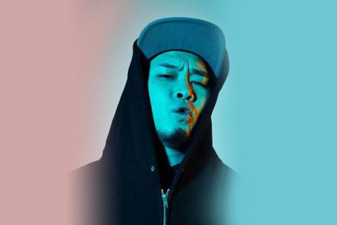 'Bagagee Viphex 13'의 어둡고 깊은 음악 세계