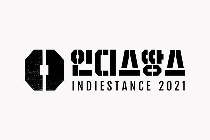 당신을 위한 무대, 인디스땅스 역대 우승팀 팀 소개!