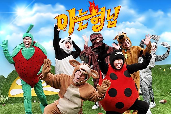 JTBC '아는 형님' 가정의 달 특집! 동요 프로젝트 비하인드 공개