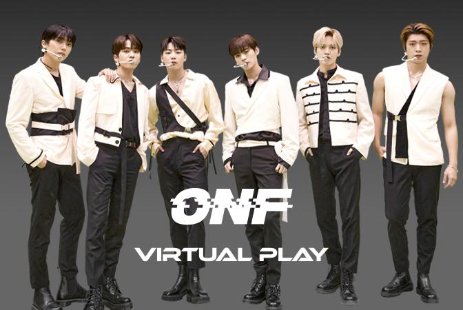 '나만을 위한 콘서트', 온앤오프(ONF) VP 앨범 사용 가이드