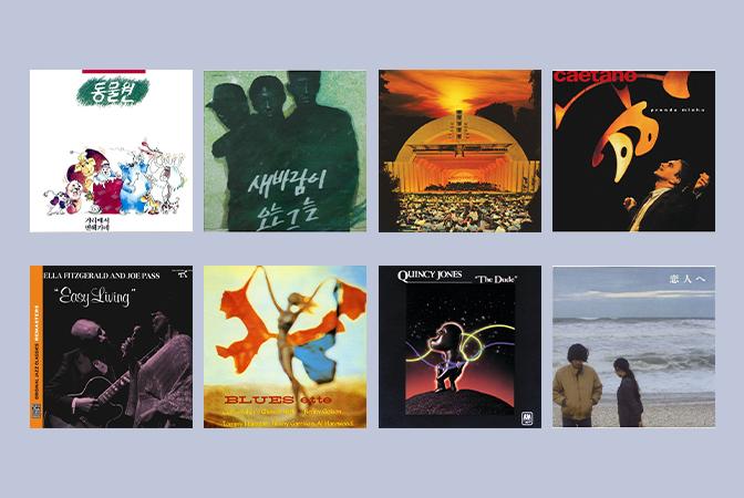 김김박김의 이야기가 있는 인생 음반 #1