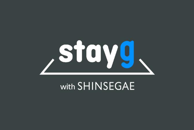 더운 여름, 여러분을 위한 청량설렘감성 3종 세트! 〈stayg with SHINSEGAE〉