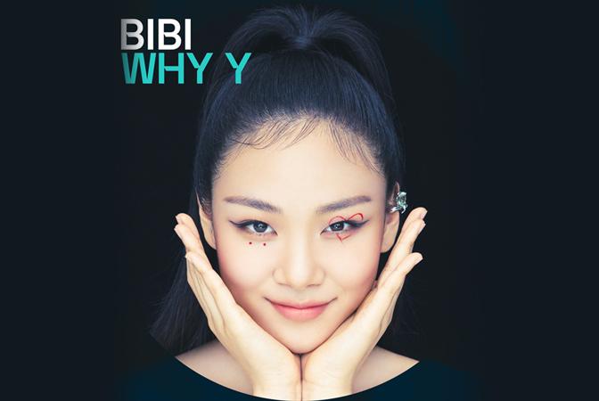 Y X BIBI (feat. TIGER JK)의 첫 번째 콜라보 음원 [WHY Y]
