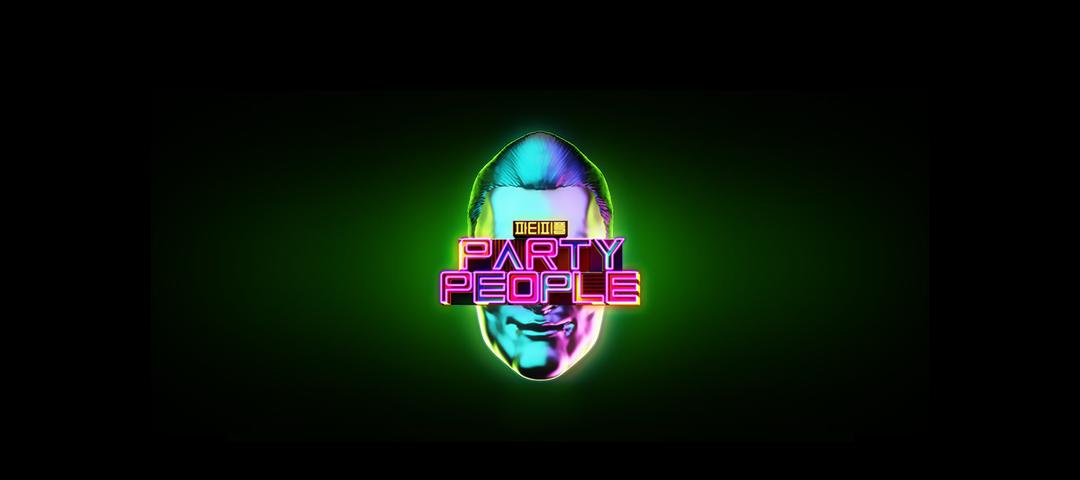 박진영의 PARTY PEOPLE
