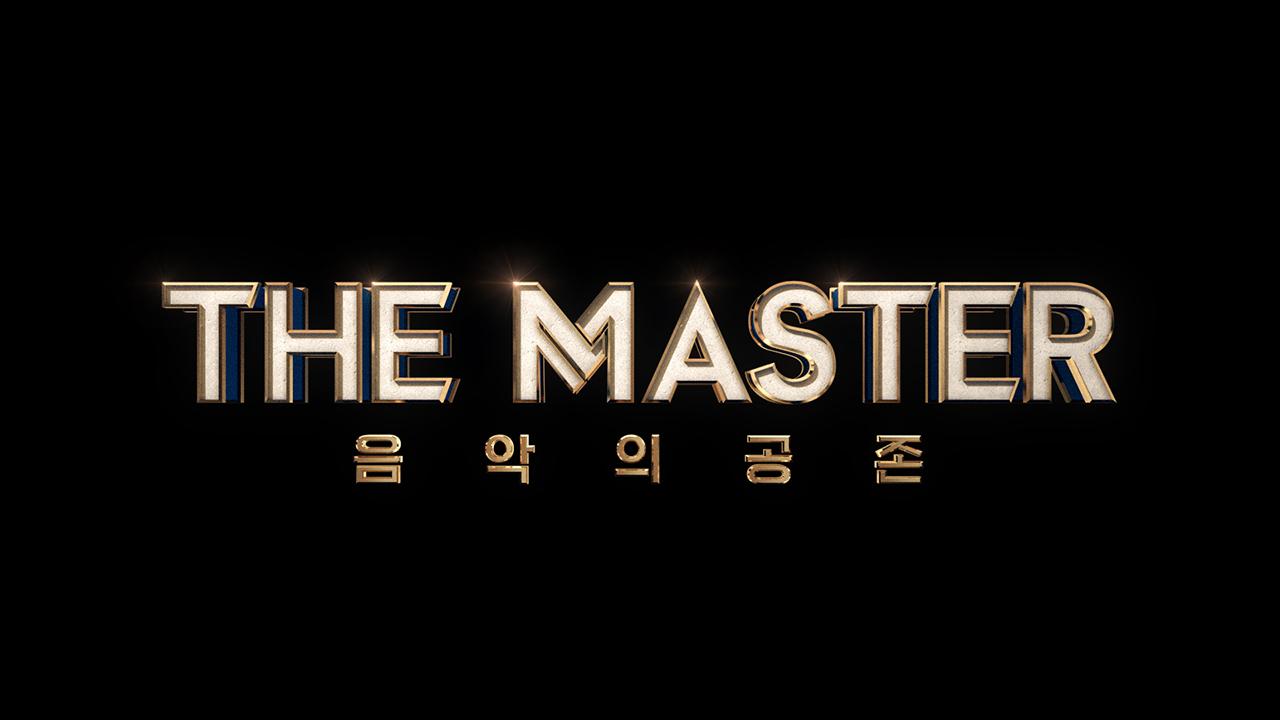 더 마스터