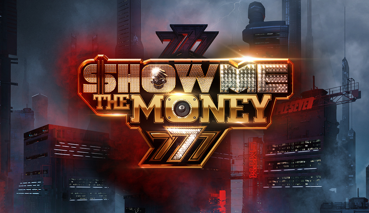 Show Me The Money 777 스페셜 넘버