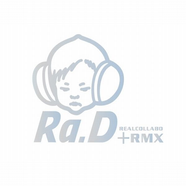 Ra.D Im in love Lyrics