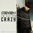 I'm Going Crazy (Digital Single)