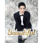 2nd Single Album (Beautiful)