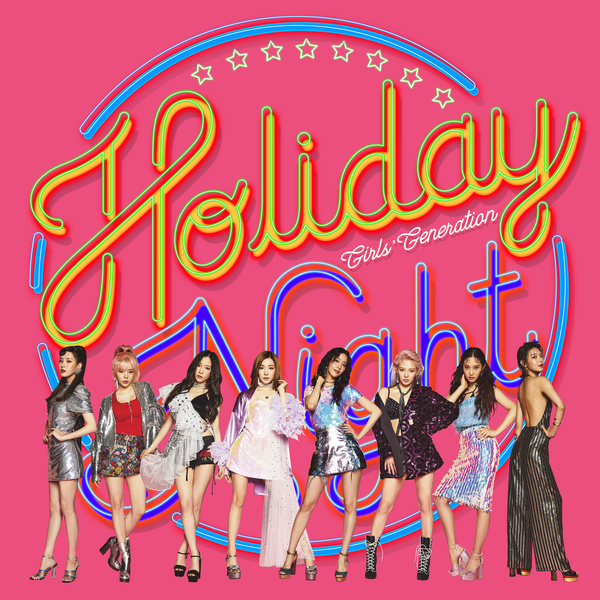Holiday Night - The 6th Album